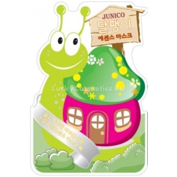 Mijin Cosmetics Junico Snail Essence MaskМаска с муцинами улиточной слизи Junico Snail Essence Mask от бренда Mijin Cosmetics призвана оказывать превосходное омолаживающее действие. Как известно, ранозаживляющая слизь истребляет микробов и быстро восстанавливает мантию моллюска, если его раковина повреждена. Выделенные из неё муцины с комплексом витаминов (ретинол, бета-каротины, аскорбиновая кислота, токоферол), с белками эластином и коллагеном, а также с гиалуронатом натрия являют собой эссенцию для омоложения. С её помощью устраняются морщины, регенерируются воспаления, повреждения и рубцы.<br><br>Продолжительное действие эссенции в виде маски обеспечивает длительное и усиленное действие.<br><br>&amp;nbsp;<br><br>Объём: 23 г<br><br>&amp;nbsp;<br><br>Способ применения:<br><br>Если есть время, маску можно подготовить для более эффективного использования двумя способами: охладить в холодильнике, чтобы освежить кожу, или нагреть в тёплой воде (не более 50 градусов), чтобы усилить кровообращение. Предварительно вымойте руки и очистите тоником лицо. Положите маску на 20 минут, и помассируйте пальцами кожу. После процедуры удалите маску и подождите до полного высыхания эссенции. Затем умойтесь тёплой водой. Для достижения полноценного эффекта регулярно применяйте маску раз в 3 дня.<br>