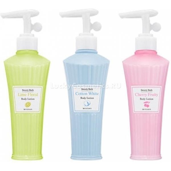 Missha Sweety Bath Body LotionДанное молочко предназначено для комфортного ухода за кожей. Оно легко наносится и распределяется, моментально впитывается, не оставляя после себя липких или жирных следов. Кожа становится бархатистой, ухоженной, мягкой. Молочко Sweety Bath Body Lotion обеспечивает повышенную защиту от воздействия внешней среды, активизирует внутренние ресурсы, питает и интенсивно увлажняет. Регулярное применение позволяет продлить свежесть и молодость кожи.<br>Ароматы совпадают с гелями для душа из той же линии:<br>Cherry Fruit – фруктовый. Содержащиеся экстракты малины и сливы дополняются активными веществами вишни, придавая нежный, но яркий аромат. В комплексе они оказывают увлажняющее, смягчающее, антистрессовое и противовоспалительное действие.<br>Cotton White – цветочный (преимущественно из белых цветов). Лилия и ландыш успокаивают кожу, снимают усталость, а их запах снижает уровень стресса и помогает быстрее восстановиться нервной системе.<br>Floral Lime – цитрусовый. Лайм повышает количество эластина в коже, придает упругость, а апельсин устраняет раздражение, делает кожу шелковистой.<br>Дозатор обеспечивает экономный расход продукта.Объём: 200 млСпособ применения:Наносить молочко на чистую кожу тела после принятия душа.<br>