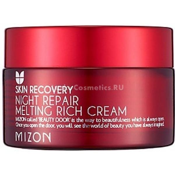 Mizon Night Repair Melting Rich CreamMizon представляет средство, способное дарить вашей коже молодость даже тогда, когда вы спите. Ночной антивозрастной крем Night Repair Melting Rich Cream &amp;ndash; это восстановление, увлажнение и питание, доступные каждой женщине.<br><br>Косметическая формула крема отличается богатством особенных ингредиентов, каждый из которых призван дарить молодость. А в тандеме все эти компоненты объединяют свои усилия, и результат становится поистине впечатляющим.<br><br>Так, аденозин, содержащийся в составе этого крема от Mizon, это активное вещество, восстанавливающее образование в клетках кожи особого &amp;laquo;белка молодости и красоты&amp;raquo;, коллагена. Он &amp;laquo;подтягивает&amp;raquo; кожу и делает ее более упругой. Матриксил &amp;ndash; омолаживающий компонент, ответственный за разглаживание морщин. Витамины группы В, а также органические масла жожоба и оливы ухаживают за кожей, увлажняют ее и глубоко питают.<br><br>Крем легко наносится, а благодаря его бархатистой текстуре ежевечерний антивозрастной уход становится удивительно приятным.<br><br>&amp;nbsp;<br><br>Объём: 50 мл<br><br>&amp;nbsp;<br><br>Способ применения:<br><br>Антивозрастной ночной крем наносится на подготовленную кожу лица перед сном. Рекомендуется использовать его также для зоны декольте.<br>