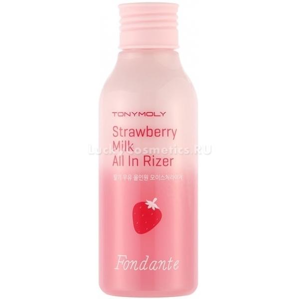 Tony Moly Fondante Strawberry Milk All In RizerЭто средство является универсальным, так как выполняет сразу две функции, являясь и лосьоном и тонером. Действие молочка проявляется в двух фазах. В составе продукта содержится 10 мг экстракта клубники, который оказывает активное воздействие. Клубника является богатым источником аминокислот, она аккуратно убирает ороговевшие клетки кожи , питает ее витаминами, особенно витамином С, который известен своими способностями к насыщению и обновлению кожных покровов. Еще один плюс – это наличие в составе полифенолов, которые являются прекрасным антиоксидантом, замедляют старение дермы. Также эти ингредиенты позволят забыть об угревой сыпи и наделить кожу влагой.<br>Не стоит забывать, что клубника является натуральным ценным источником меди, которая отвечает за наличие достаточного количества коллагена в кожных покровах. Благодаря коллагену кожа выглядит появляется упругой, бархатистой и мягкой. В составе средства отсутствуют искусственно созданные компоненты: бензиловый спирт, парабены и бензофенон, которые могут навредить коже.Объём: 150 млСпособ применения:Средство необходимо нанести на все участки кожи лица при помощи ватного тампона.<br>