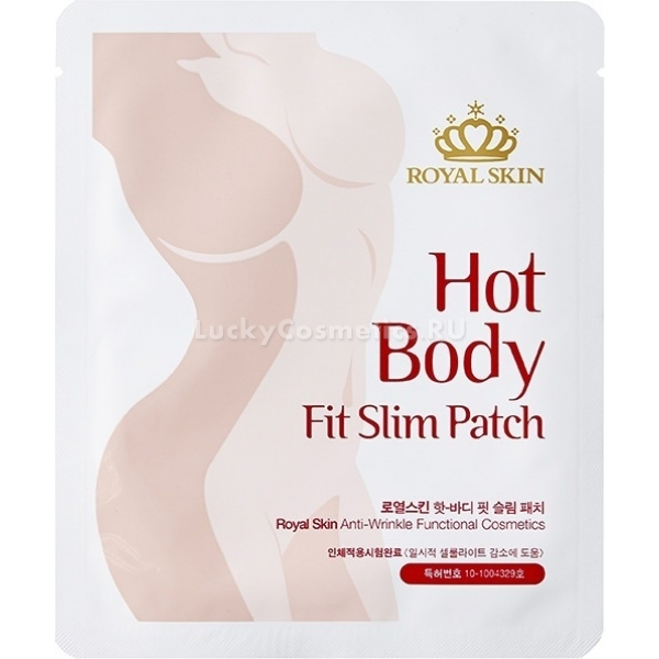 Royal Skin Hot Body Fit SlimБезупречные формы тела теперь возможны с эксклюзивными патчами по коррекции и восстановлению кожи Royal Skin Hot Body Fit Slim. Они предназначены для эффективного восстановления кожи, что достигается благодаря их мощному разогревающему действию. Данное свойство патчей оказывает положительное влияние на общее состояние дермы, за счет этого она обретает повышенную эластичность и гладкость, исчезают признаки целлюлита и дряблости.<br>Разогревающие патчи протестированы дерматологами, они полностью безопасны для кожи, не вызывают аллергических высыпаний и раздражения. Они имеют водно-гелевую основу, которая при воздействии температуры тела подтаивает и быстрее проникает вглубь кожи, питая ее всеми полезными компонентами и витаминами.<br>Активными компонентами средства является:<br>? аденозин – имеет мощное омолаживающее воздействие;<br>? адиполес – восстанавливает тургор кожи;<br>? адипослим – дает антицеллюлитный эффект.<br>Разогревающий эффект, который дают патчи, позволяет полезным составляющим средства проникать глубже внутрь кожи и тем самым совершенствовать ее изнутри.Объём: 14 гр.Способ применения:Извлеките патчи из упаковки, нанести их на участки тела, которые нуждаются в коррекции. По истечении 3 часов удалите патчи и помассируйте кожу. Положительный эффект от применения патчей будет достигнут намного быстрее если совмещать его с занятиями спортом.<br>