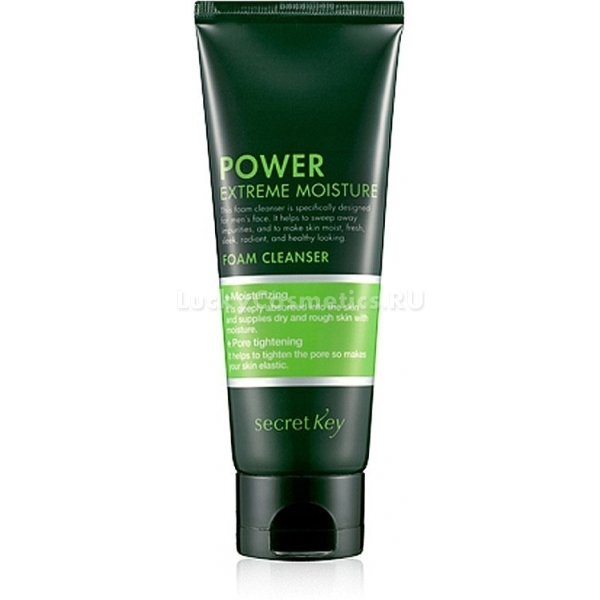 Secret Key Power Extreme Moisture Foam Cleanser