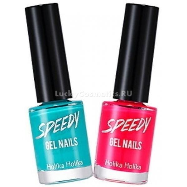 Купить Holika Holika Speedy Gel Nails
