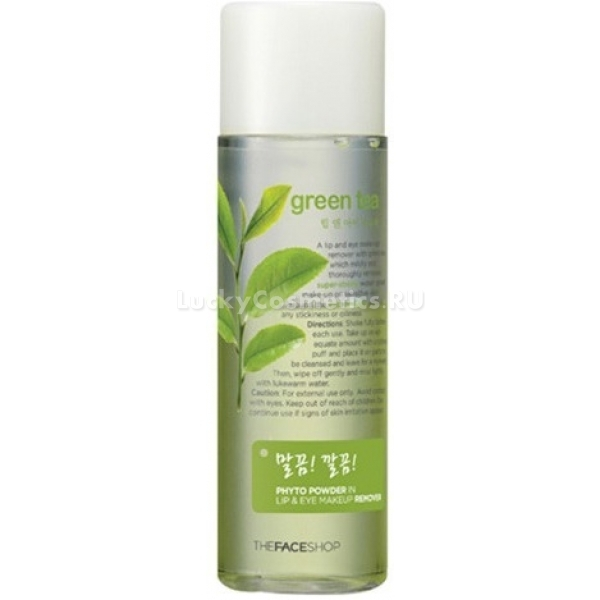 The Face Shop Phyto Powder In Lip and Eye Makeup Remover Green Tea