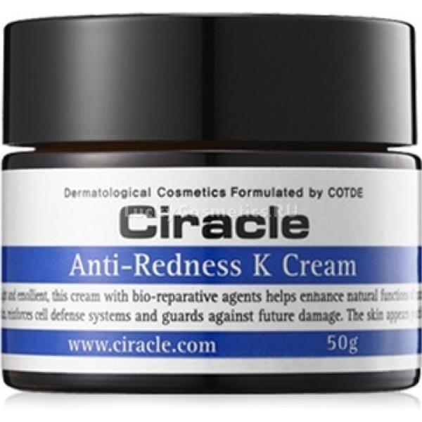 Ciracle AntiRedness K Cream -  Для лица