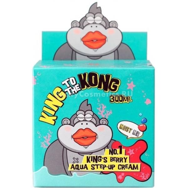 Mizon No Kings Berry Aqua StepUp Cream