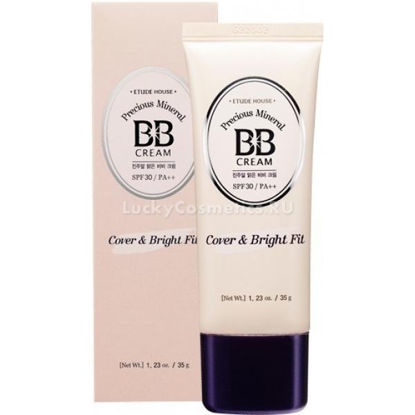 BB Etude House Precious Pearl BB Cover Bright Honey Beige -  Макияж
