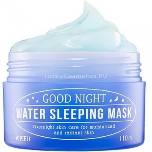 APieu Good Night Water Sleeping MaskGood Night Water Sleeping Mask наносится на кожу лица на всю ночь. В течение нескольких часов активные компоненты маски делают свое дело: увлажняют, наполняют полезными веществами, успокаивают, нормализую естественные процессы саморегуляции, выравнивают микрорельеф, улучшают цвет кожи, избавляют от воспалений и высыпаний.<br><br>В составе ночной маски содержится комплекс растительных ингредиентов и коллаген.<br><br>Березовый сок используется в лечении кожных заболеваний (экземы, лишая, воспалительных образований), очищает от угревой сыпи, пигментации, заживляет микротравмы.<br><br>Экстракт цветков ромашки успокаивает раздраженную кожу, устраняет признаки аллергических реакций, проводит в клетки витамины и микроэлементы, облегчает кислородный обмен в тканях.<br><br>Лаванда обладает выраженным дезинфицирующим действием. Она очищает кожу от болезнетворных микроорганизмов, токсичных соединений и омертвевшего рогового слоя. Экстракт лаванды стимулирует регенерацию и восстанавливает гидро-липидный баланс в тканях, сохраняя ее упругость и молодость.<br><br>Коллаген делает поверхность кожи гладкой и упругой. Он защищает клетки эпидермиса и дермы от повреждений, вызванных негативной окружающей средой, продлевает оздоравливающее действие активных элементов маски.<br><br>&amp;nbsp;<br><br>Объём: 110 мл<br><br>&amp;nbsp;<br><br>Способ применения:<br><br>На очищенную перед сном кожу нанести маску. Утром умыть лицо теплой водой.<br>