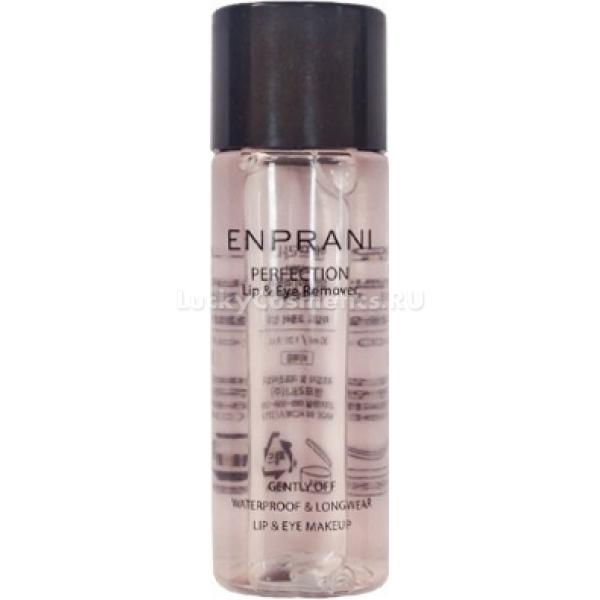 Enprani Perfection Lip  Eye RemoverДля того чтобы быстро и безболезненно снять косметику с нежной кожи губ и вокруг глаз, необходимо максимально растворить ее. На эти зоны обычно наносятся самые стойкие средства, поэтому только специальный двухфазный ремувер может эффективно справится с этой задачей.<br>Ремувер Perfection Lip&amp;Eye от Enprani состоит их косметических растворителей на водной и липидной основах, из-за чего образуется два слоя жидкости. Смешанные вместе, они позволяют быстро удалять любую косметику так, чтобы не повредить нежный эпителий.<br>Кроме снятия макияжа, ремувер также работает как успокаивающее, увлажняющее и устраняющее шелушения средство. Все присутствующие в составе компоненты гипоаллергенны, что позволяет применять его даже на гиперчувствительной коже.<br>Компактная упаковка ремувера позволяет его постоянно носить с собой, чтобы в любой удобный момент сменить образ или обновить макияж.Объём: 30 млСпособ применения:Перед использованием средство необходимо встряхнуть, чтобы смешать маслянистый и водный растворы. Затем ремувер наносится на ватный тампон или диск. Плавными движениями стирайте косметику с кожи губ, век и вокруг глаз.<br>