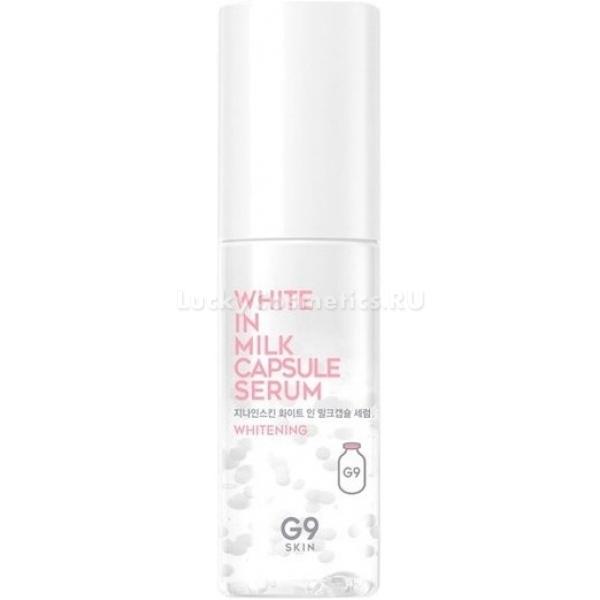 Berrisom G White In Milk Capsule SerumЭффективность данного средства проявляется в его интенсивно осветляющем действии. Сыворотка White In Milk состоит из маленьких капсул, ее текстура невесома, а состав уникален. Компоненты Capsule Serum не только осветляют кожу, но и прекрасно увлажняют, питают, избавляют от морщинок.<br>Молочные протеины интенсивно смягчают и увлажняют, они увеличивают скорость протекания процессов регенерации в эпидермисе и борятся с вредными бактериями.<br>Ниацинамид поспособствует отбеливанию участков с пигментацией, он нейтрализует действие свободных радикалов, влияющих на раннее старение кожи.<br>Аденозин остановит процессы раннего старения, он разгладит морщинки и защитит клетки от негативных внешних факторов. Активизируя синтез коллагена и эластина, аденозин придаст лицу упругость и подтянутый вид.<br>Растительные экстракты обладают сильными увлажняющими и питательными свойствами. Они снимают воспаления, придают свежесть лицу за счет ускорения кровотока и активизации клеточных процессов.Объём: 50 мл.Способ применения:Нанести на лицо после процесса очищения и тонизирования.<br>
