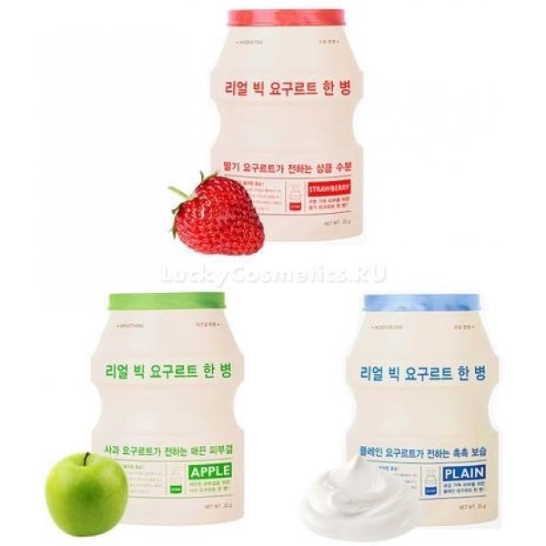 APieu Real Big Yogurt BottleНатуральная органическая маска изготовлена специально для ценителей органической косметики из натуральных компонентов. Продукт содержит компоненты йогурта и фруктовый экстракт. Маска Real Big Yogurt Bottle разработана ведущими специалистами APieu и позволяет привести кожу лица в тонус буквально за несколько минут.<br>Продукт содержит молочную кислоту и специальные восстанавливающие бактерии, которые проникают в глубокие слои кожи и регенерируют ее изнутри. Уже после первого применения кожа приобретает природную бархатистость и светлый тон. Натуральная хлопковая основа маски позволяет коже дышать и не вызывает раздражения. Маска бережно ухаживает и увлажняет клетки кожи, в результате она увлажненная с утра и до позднего вечера. Как результат клетки сами производят эластин и природный коллаген, отвечающий за тургор. Кожа становится более эластичной, упругой и ухоженной.Объём: 21 гр.Способ применения:Извлеките продукт из упаковки и нанесите на тщательно увлажненную кожу лица, тщательно расправляя сгибы. Оставьте маску на 15 – 20 минут. Аккуратно удалите ткань, остатки эссенции распределите по коже и дайте впитаться.<br>