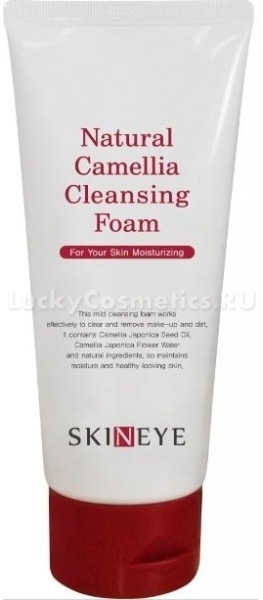 Купить Skineye Natural Camellia Cleansing Foam