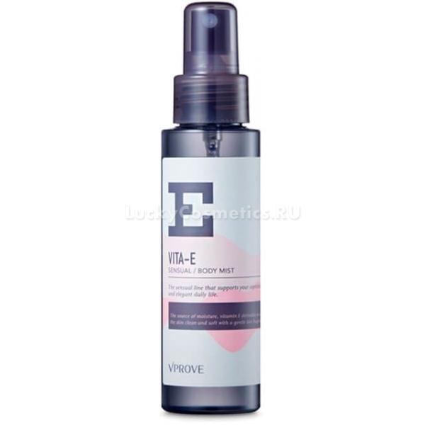 Vprove Vita E Sensual Body MistЛинейка ухаживающих средств от легендарного VPROVE поможет настроиться на романтичный лад и подарит коже легкое сияние. Спрей для тела с мельчайшими аэрозольными частицами прекрасно увлажняет сухую кожу, усиливает клеточное дыхание и дарит коже легкость и свежесть. Благодаря питательной формуле, продукт усиливает увлажнение сухих клеток, устраняет шелушение и стянутость кожи. Поддерживает клеточный иммунитет, устраняет чувство усталости и тяжести, прекрасно тонизирует и устраняет гипертонус мышц.<br>Экстракт розы деликатно успокаивает, смягчает сухую кожу, усиливает клеточное дыхание и дарит коже сияние.<br>Экстракт жасмина успокаивает и снимает раздражение, помогает настроиться на романтичный лад, дарит коже приятный цветочный аромат.Объём: 100 мл.Способ применения:Распылите средство на очищенную и увлажненную при помощи лосьона кожу.<br>