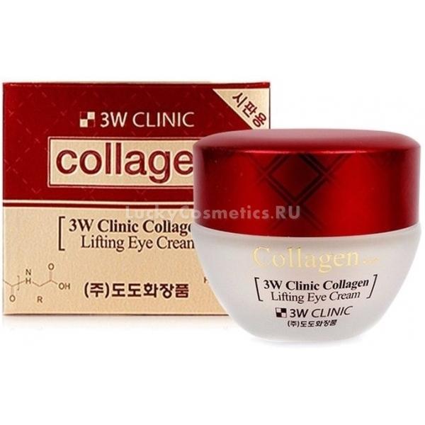 W Clinic Collagen Lifting Eye CreamЯркое солнце, стрессы и факторы окружающей среды негативно влияют на нежную кожу в области глаз. В результате клетки теряют коллаген, и кожа становится менее эластичной и упругой. Вернуть коже здоровый и молодой вид поможет питательный крем – лифтинг Collagen Lifting Eye Cream от 3W Clinic.<br>Благодаря питательной формуле средство мгновенно проникает в травмированные клетки и восстанавливает их структуру. Легкий крем не утяжеляет кожу, не жирнит и не оставляет липкости. Кожа остается матовой и гладкой. А специальные ухаживающие компоненты средства помогают поддерживать оптимальный уровень влажности кожи. Крем деликатно осветляет темные круги в области глаз, устраняет сухость и шелушение кожи. Восполняет недостаток коллагена в клетках, заметно подтягивает и выравнивает морщины. При регулярном использовании средства тонкая кожа становится заметно крепче, сухая – увлажненной. Средство создает на поверхности кожного покрова плотный защитный барьер, который препятствует образованию свободных радикалов, минимизирует негативное влияние UVA и UVB излучений.<br>Коллаген способствует интенсивному увлажнению, смягчению и подтягиванию кожи. Стимулирует выработку собственного коллагена, улучшает цвет кожи.Объём: 35 мл.Способ применения:На предварительно очищенную кожу нанесите средство и распределите легкими похлопывающими движениями до полного впитывания. Можно наносить перед макияжем или сном.<br>