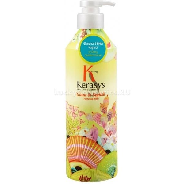 KeraSys Glam And Stylish Perfume Rinse