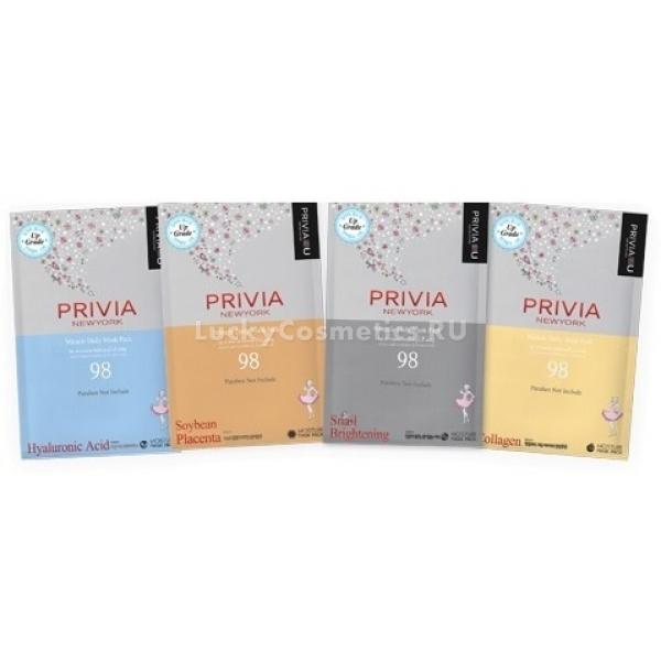 Privia Miracle Mask PackПобалуйте свою кожу домашними спа &amp;ndash; процедурами вместе с Miracle Mask Pack от Privia. Легкая тканевая основа в сочетании с высококонцентрированной эссенцией подарят коже невероятное восстановление и витамины. Активные компоненты каждой маски помогут решить конкретную проблему и предотвратят ее новое появление. В результате кожа снова станет бархатистой, отдохнувшей и сияющей.<br><br>Коллекция тканевых масок представлена четырьмя вариантами. Выберите свой лучший или побалуйте кожу комплексом восстанавливающих масок для более эффективного результата.<br><br>01 Hyaluronic Acid Daily Mask Pack &amp;ndash; гиалуроновая кислота в качестве действующего компонента маски поможет устранить следы усталости, наполнит сухую кожу влагой и устранит шелушение. Помогает бороться с первыми признаками возрастных изменений и защищает клетки от пагубного воздействия факторов окружающей среды.<br><br>02 Collagen Daily Mask Pack &amp;ndash; гидролизованные молекулы коллагена заполняют и разглаживают морщины, усиливают микроциркуляцию крови и восстанавливают эластичность кожного покрова. Кроме того, маска избавит кожу от жирного блеска и наполнит ее здоровым сиянием.<br><br>03 Placenta Daily Mask Pack &amp;ndash; натуральный экстракт свиной плаценты в составе продукта обладает мощным лифтинговым и регенерирующим действием. Заполняет и разглаживает мимические морщины, устраняет выраженность и глубину возрастных морщин, эффективно борется с пигментацией и устраняет дряблость кожного покрова.<br><br>04 Snail+EGF Daily Mask Pack &amp;ndash; улиточная слизь в сочетании с EGF &amp;ndash; фактором деликатно отшелушивает ороговевшие клетки, осветляет и выравнивает тон, борется с первыми признаками старения, усиливает защитные функции клеток и дарит упругость. Обладает противовоспалительным и антибактериальным действием, способствует сужению пор и борется с инфекциями.<br><br>&amp;nbsp;<br><br>Объём: 23 гр.<br><br>&amp;nbsp;<br><br>Способ применения:<br><br>На пред