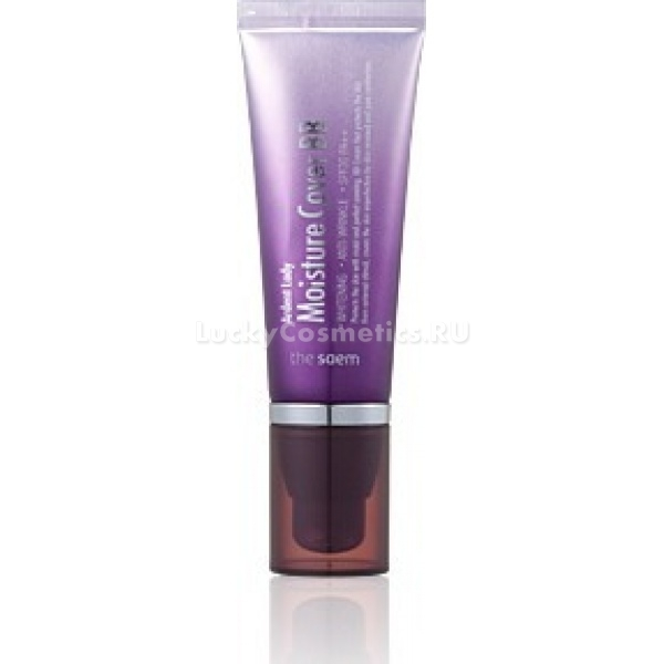 The Saem Ardent Lady Moisture Cover BB
