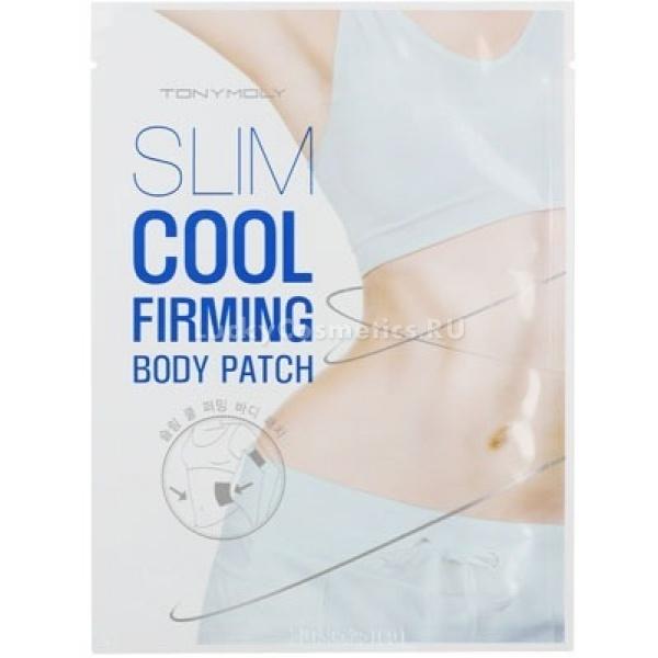 Tony Moly Slim Cool Firming Body PatchАнтицеллюлитные охлаждающие пластыри Slim Cool Firming Body Patch от популярного бренда Tony Moly, специально разработаны с учетом особенностей женской фигуры. Они эффективно борются с обвисшей кожей, жировыми отложениями и целлюлитом. Патчи можно прикреплять на любую часть тела, которая на Ваш взгляд требует корректировки &amp;ndash; бока, живот, ягодицы и бедра. А также они могут использоваться для уменьшения объема рук. Средство просто в применении и не требует особой подготовки.<br><br>Специальное предложение от Tony Moly поможет Вам без труда преодолеть ненавистные лишние сантиметры и избавиться от &amp;laquo;апельсиновой корки&amp;raquo; на проблемных местах.<br><br>Охлаждающие пластыри для похудения содержат натуральный состав из растительных компонентов:<br><br><br>коллаген<br>экстракт зеленого чая, алоэ, бурых водорослей, красного женьшеня, ментола и грейпфрута<br>масло семян жожоба<br><br><br>Помимо этого, в состав средства входит уникальный комплекс растительных компонентов Adipoless, разработанный в сотрудничестве с крупнейшим французским производителем ингредиентов Seppic. Он состоит из комбинации аминокислоты пролин и лауриновой кислоты, которые способствуют сжиганию жировых отложений. Комплекс ускоряет метаболизм и с успехом трансформирует жир в энергию. Благодаря этим естественным процессам происходит борьба с видимым проявлением целлюлита.<br><br>Регулярное применение патчей Slim Cool Firming Body Patch помогает скорректировать фигуру, вывести лишний жир, улучшить поверхность кожи, сделать ее ровной, упругой и подтянутой.<br><br>&amp;nbsp;<br><br>Объём: 16 гр.<br><br>Способ применения:<br><br>Снимите защитную пленку с патча и приклейте его в проблемной зоне, на чистую, сухую кожу. Снимите пластырь через 2 часа. Чтобы добиться видимых результатов, повторяйте процедуру около 2-3 раз в неделю.<br>