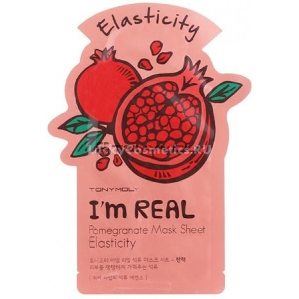Тканевая маска для лица с гранатом Tony Moly Im Real Pomegranate Mask SheetНовая серия тканевых масок от популярного бренда Tony Moly уже успела произвести фурор среди любителей корейской косметики. Благодаря большому ассортименту масок, каждый сможет подобрать себе продукт, полностью удовлетворяющий потребности кожи лица.<br><br>Маска I&amp;#39;m Real Pomegranate Mask Sheet выполнена из чистого 100% хлопка, состоит из трех слоев, каждый из которых пропитан эмульсией с экстрактом граната, славящимся своими природными омолаживающими свойствами. Легкая структура маски обеспечивает плотное прилегание к коже лица, не допуская проникновение воздуха между кожей и тканевой основой маски.<br><br>Тканевая маска с экстрактом граната:<br><br><br>обладает приятной шелковистой структурой<br>глубоко питает кожу лица<br>глубоко проникает в клетки кожи и оказывает эффективное омолаживающее действие<br>повышает эластичность кожи<br>дарит коже упругость и здоровое сияние<br>осветляет веснушки и пигментные пятна<br>насыщает кожу натуральными витаминами<br><br><br>Полезные вещества маски впитываются в кожу сразу после первого нанесения маски, проникают в глубокие слои эпидермиса и оказывают видимое регенерирующее действие.<br><br>I&amp;#39;m Real Seaweeds Mask Sheet &amp;ndash; омолаживает, интенсивно питает кожу лица натуральными компонентами, придает ей здоровый, свежий вид, дарит упругость и эластичность.<br><br>Тканевые маски серии I&amp;#39;m Real содержат только натуральные, природные компоненты и экстракты. Не содержат искусственных красителей, талька, парабенов, триэтаноламина и бензофенона.<br><br>&amp;nbsp;<br><br>Объём: 21 мл<br><br>&amp;nbsp;<br><br>Способ применения:<br><br>Нанести маску на очищенное, увлажненное лицо в расправленном виде. Подержать в течении 20-30 минут, аккуратно снять с лица, оставшийся на коже продукт распределить похлопывающими движениями до полного впитывания. Тканевую маску рекомендуется использовать не чаще 1-2 раз в неделю.<br>