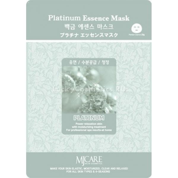 Mijin Cosmetics Platinum Essence MaskОдноразовая маска Platinum Essence Mask с платиной от Mijin Cosmetics поддерживает здоровье кожи лица. В состав действующей эссенции маски входят экстракт гамамелиса (выводит токсины), гиалуронат натрия (транспортирует влагоудерживающую гиалуроновую кислоту) и бетаин (стимулирует регенерацию и улучшает цвет кожи), которые под антибактериальной защитой платины значительно повышают эластичность и упругость покровов.<br><br>Эта маска гипоаллергенна и поможет устранить морщины и улучшить цвет кожи любого типа.<br><br>&amp;nbsp;<br><br>Объём: 23 г<br><br>&amp;nbsp;<br><br>Способ применения:<br><br>Маску надевают на лицо после умывания и очищения тоником, аккуратно разгладив складки тканевой основы. Эссенцию нужно продержать на коже 20-25 минут, затем удалить ткань и оставить лицо высыхать, производя массаж подушечками пальцев. Для придания освежающего эффекта подержите перед применением маску в холодильнике, а чтобы улучшить кровообращение подержите её в тёплой (примерно 50-градусной) воде.<br>