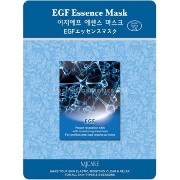 Mijin Cosmetics  EGF MaskEGF Essence MaskЭссенция маски с эпидермальным фактором роста, действующая продолжительное время на вашей коже, стимулирует рост и размножение эпителиоцитов, что способствует регенерации кожных покровов после повреждений и воспалений. Восстановленная кожа выравнивает рельеф своей поверхности, устраняя бугристость и морщины. Эффект омолаживания сопровождается успокоением раздражённых участков эпидермиса, устранением покраснений и улучшением цвета.<br><br>Кожа вашего лица будет благодарна вам после каждого применения омолаживающей маски EGF Essence Mask от Mijin Cosmetics.<br><br>&amp;nbsp;<br><br>Объём: 23 г<br><br>&amp;nbsp;<br><br>Способ применения:<br><br>Перед использованием нужно очистить лицо тёплой водой или с помощью тоника. Маску аккуратно расправьте и положите на лицо действующей стороной. Желательно удерживать голову лицом вверх (для этого удобно устройтесь в кресле или на диване) все 15 минут, пока маска работает. Также не лишним будет массаж пальцами, пока гель не впитается в кожу. После указанного времени снимите маску и смойте остатки средства тёплой водой. Нормальный режим употребления &amp;mdash; раз в три дня.<br>