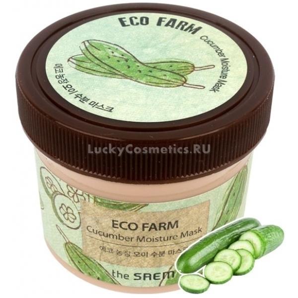 The Saem Eco Farm Cucumber Moisture MaskЭта маска содержит комплекс растительных экстрактов для моментального питания и тонизирования кожи. Витаминный коктейль из огуречной мякоти и моркови помогают усталой коже восстановиться после тяжелого рабочего дня, антиоксиданты, которыми богат состав маски, защитят лицо от фотоповреждения.<br><br>Экстракт черной сои и картофеля выровняют тон, успокаивая покраснения, смягчат ороговевшие слои эпидермиса, подготавливая их к бережной эксфолиации гоммажным пилингом.<br><br>Эффект от применения – тонизированная кожа с незаметными порами и идеальной текстурой, необходимой для правильного нанесения косметики. Нормализуется тургор и упругость, пропадают отеки и синяки под глазами, лицо выглядит отдохнувшим и холеным.Объём: 95 гСпособ применения:Маска используется дважды в неделю на проблемных областях лица с сухой, шелушащейся кожей, которая нуждается в витаминах для поддержания тонуса. Круговыми движениями нанесите средство по массажным линиям лица, избегая очень чувствительных участков кожи – вокруг рта и глаз. Спустя пятнадцать минут остатки маски, которые не впитаются, смыть теплой водой.*<br>
