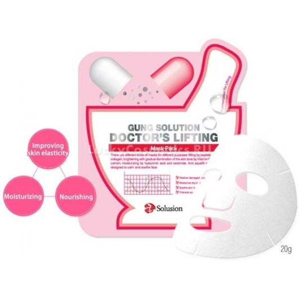 Secret Key Gung Solution Doctors Lifting Mask PackТканевая маска Secret Key Gung Solution Doctor&amp;rsquo;s Lifting Mask Pack создана на основе многочисленных растительных экстрактов, благодаря чему она обладает великолепным лифтинговым эффектом. Ее основа пропитана различными активными веществами, которые, соприкасаясь с кожей, мгновенно воздействуют на нее.<br><br>Главным достоинством маски является его высокая эффективность, доказанная экспертами. При использовании маска плотно прилегает к кожным покровам лица, позволяя активным веществам поступать в самые нижние слои кожи. Результат становиться виден сразу &amp;ndash; кожа подтягивается и становится более молодой.<br><br>Это косметическое средство предназначено для глубокого питания кожи всеми необходимыми для нее полезными веществами. Она отлично увлажняет и защищает кожные покровы лица от разного рода воздействий.<br><br>&amp;nbsp;<br><br>Объём: 20 мл<br><br>&amp;nbsp;<br><br>Способ применения:<br><br>Кожу лица следует хорошо очистить перед нанесением маски. Накладывается она очень плотно и остается в таком состоянии примерно на двадцать минут. Далее, ее можно будет удалить, а остатки средства втереть в кожу лица.<br>