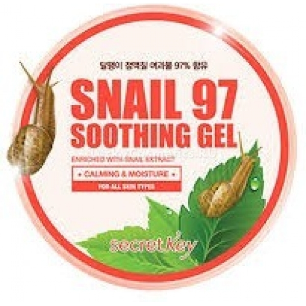 Мультифункциональный гель с муцином Secret Key Snail 97 Soothing GelУниверсальный гель, практически полностью (97 %) состоящий из улиточного муцина. Самое надежное средство для регулярного ухода за кожей. Гель на основе муцинов улитки содержит в себе богатый набор активных компонентов: коллаген, эластин, гликолевая и гиалуроновая кислоты, аллантоин, аминокислотный комплекс, витамины. Но самый впечатляющий момент, обуславливающий такой удивительный косметический эффект улиточной слизи &amp;ndash; совместимость ее компонентов с аналогичными веществами в нашей коже.<br><br>Поэтому, как только гель с муцинами оказывается на поверхности эпидермиса, начинается интенсивное впитывание и насыщение клеток. В результате быстро заживают повреждения, происходит осветление пигментных пятен, интенсивное обновление и увлажнение, благодаря чему исчезают мелкие морщины, восстанавливается упругость и затягиваются следы постакне.<br><br>&amp;nbsp;<br><br>Объём: 300 мл<br><br>&amp;nbsp;<br><br>Способ применения:<br><br>Наносите гель аккуратными, массирующими движениями каждый раз, когда почувствуете в нем необходимость: на жаре, при чрезмерной сухости кожи, при воспалениях, после воспалений (чтобы заживить рубцы), при растяжках, морщинах и чрезмерной пигментации. Главное &amp;ndash; разумно накладывать средство. Оно должно лежать на коже тонким, едва блестящим слом, пока не высохнет &amp;ndash; так происходит скорейшее и эффективнейшее впитывание муцинов.<br>