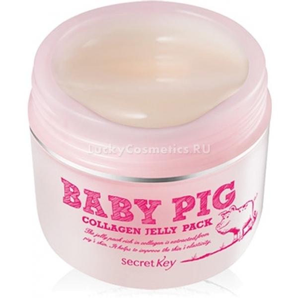 Secret Key Baby Pig Collagen Jelly PackНаряду со слизью улиток и змеиным ядом корейские косметические компании вводят новый ингредиент, призванный сохранять женскую красоту. Это коллаген, позаимствованный из кожи маленьких молочных поросят. Именно на нем основана формула нового действенного средства от Secret Key &amp;ndash; уникальной маски, содержащей концентрированный коллаген, Baby Pig Collagen Jelly Pack.<br><br>Почему в составе подобных косметических средств используется именно такой тип коллагена? Все дело в том, что он &amp;ndash; наиболее родственен человеческой коже, а значит все системы функционирования нашего организма без проблем распознают его и берут на вооружение.<br><br>Попавший в клетки кожи коллаген, таким образом, благотворно на нее воздействует и насыщает дермальные слои белками, ответственными за активизацию собственных регенеративных возможностей кожи. В ней начинает вырабатываться свой коллаген, а значит процесс интенсивного омоложения уже запущен.<br><br>Кроме того, в состав маски входят также тонизирующий и успокаивающий чайный экстракт и увлажняющее масло макадами. В результате &amp;ndash; кожа более красивая, молодая и естественная.<br><br>&amp;nbsp;<br><br>Объём: 100 мл<br><br>&amp;nbsp;<br><br>Способ применения:<br><br>Коллагеновую маску нанести на кожу лица. При этом следует избегать области губ, век. Удалить средство теплой водой через 20 минут.<br>