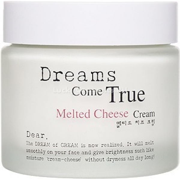 Купить Enprani Dear By Melted Cheese Cream