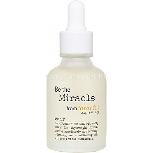 Купить Enprani Dear By Miracle From Citron Oil