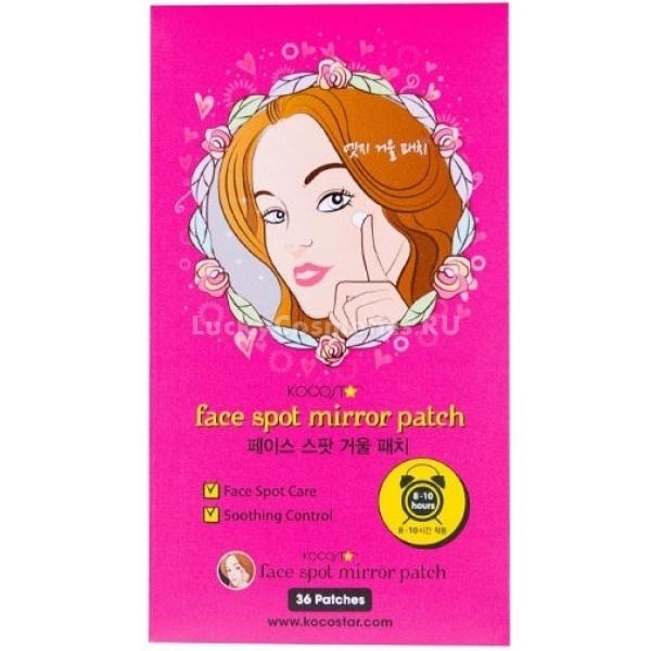 Патчи от акне Kocostar Face Spot Mirror PatchДанные патчи должны быть в наличии у каждой женщины, которая заботится о безукоризненности своего внешнего вида! Согласитесь, такая неприятность, как неожиданно появившийся прыщик, может испортить как настроение, так и образ. К счастью, корейский бренд Kocostar знает, как помочь в этой ситуации, и предлагает нашему вниманию специальные патчи, использование которых позволяет избавиться от прыщиков быстро и без неприятных последствий. Патчи маленького размера, созданы специально для того, чтобы точечно использовать их на проблемных участках кожи. В пропитку продукта включен целебный эликсир, состоящий из вытяжки чайного дерева, виноградной косточки, салициловой, а также гиалуроновой кислот. Вытяжки виноградной косточки и чайного дерева оказывают бактерицидное, себорегулирующее и антивоспалительное действие. Салициловая кислота обеспечивает мягкое отшелушивание эпидермиса. Гиалуроновая кислота, обладающая увлажняющим эффектом, препятствует обезвоживанию и повреждению кожи. Применение представленного средства позволит за короткий период избавиться от воспаления, не оставив от прыщика и следа. Идеальная кожа &amp;ndash; это легко, благодаря использованию данных патчей от корейского производителя!<br><br>&amp;nbsp;<br><br>Объём: 3 шт.<br><br>&amp;nbsp;<br><br>Способ применения:<br><br>Продукт рекомендуется наносить точечно на воспаленный участок, оставляя его на ночь для воздействия.<br>