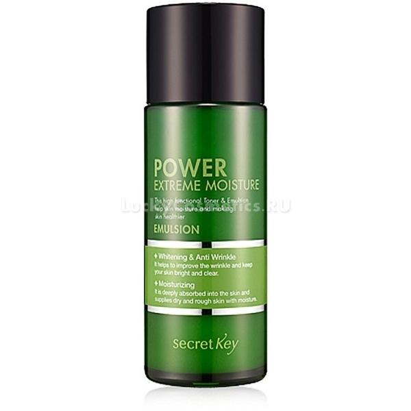 Secret Key Power Extreme Moisture EmulsionЭкстраувлажняющая эмульсия предназначена для ухода за мужской кожей после бритья, ее тонизирования, смягчения и увлажнения. Во время бритья не только срезаются волоски щетины, но и снимается верхний ороговевший слой эпидермиса, кожа под которым очень нежная и остается уязвимой для механических травм и инфекций первые семь-восемь часов. Чтобы защитить ее от агрессивных факторов воздействия окружающей среды, используйте увлажняющую эмульсию на основе растительного комплекса.<br>Лаванда и ромашка в составе средства обеспечивают равномерность тона кожи без покраснений и раздражений, которые неизбежно возникают после бритья, а гиалуроновая кислота защищает от пересыхания.Объём: 150 млСпособ применения:Увлажняющая эмульсия наносится на кожу после умывания и тонизирования, но перед нанесением крема и декоративной косметики. Распределяется по лицу массирующими движениями с использованием спонжа, косметической салфетки или же просто подушечками пальцев. Эмульсию также можно наносить подобно лосьону после бритья – легкими похлопываниями ладоней.<br>
