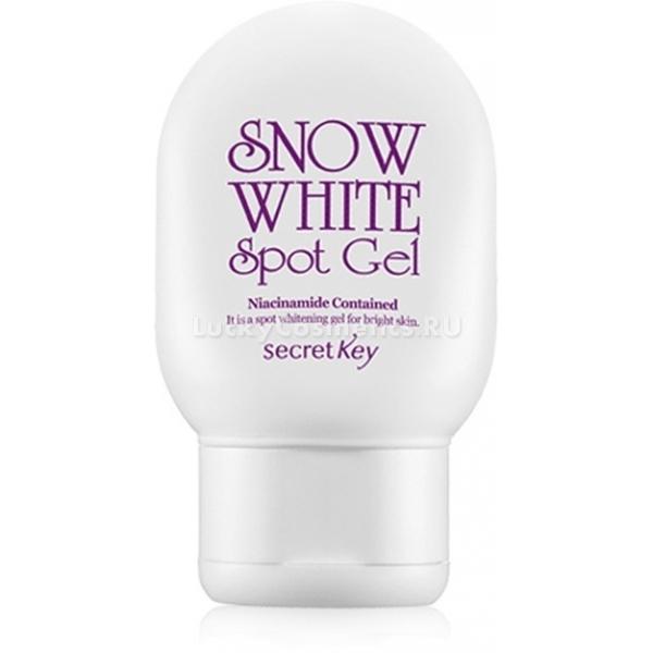 Точечный гель отбеливающий Secret Key Snow White Spot GelГель для точечного воздействия содержит повышенную концентрацию действующих веществ, благодаря которым скопления меланина буквально разбиваются и растворяются, а кожа становится идеально светлой без надоедливых пятнышек.<br><br>Главный ингредиент &amp;ndash; ниацинамид, он и обеспечивает осветление пигментации, а также контролирует выделение кожного жира, так что лицо будет матовым и ухоженным даже без дополнительного нанесения пудры или тональной основы.<br><br>Отличное средство для девушек, которые летом забывали об использовании санскрина и вынуждены в осенне-зимний период бороться с пигментацией. Точечный гель-белоснежка &amp;ndash; эффективное средство для избавления от веснушек и травматической пигментации, которая появляется на лице после акне и воспалений.<br><br>&amp;nbsp;<br><br>Объём: 65 мл<br><br>&amp;nbsp;<br><br>Способ применения:<br><br>Точечно нанесите гель на участки кожи с лишней пигментацией или застойными пятнами и подождите, пока средство впитается, прежде чем наносить тональную основу. Если вы желает общего осветления тона кожи, то распределите гель по всей ее поверхности и используйте его ежедневно в качестве праймера под макияж.<br>