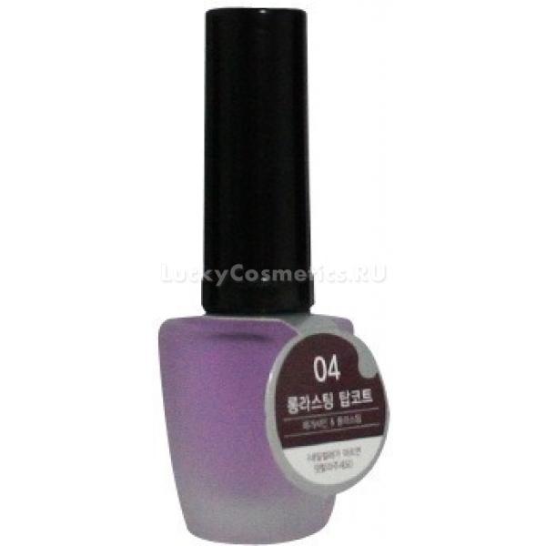 The Face Shop Face It Nails Long Lasting Top CoatБазовое покрытие от корейского производителя – это залог здорового состояния ногтей и красивого маникюра. Средство позволяет предотвратить пожелтение пластины в результате нанесения лаков ярких и темных оттенков, укрепляет проблемные ногти, отличающиеся ломкостью и хрупкостью.<br><br>С помощью основы можно эффективно защитить ногти от механических случайных повреждений и расслоения. Для этого необходимо прокрасить их уголки и торец. База выступает в роли защитного барьера, а также способствует укреплению ногтей. Они станут толще и не сломаются от малейшего удара.<br><br>Базовая жидкость расходуется экономично. Для обработки ногтей ее понадобится совсем немного. Удобная кисточка дает возможность аккуратно нанести базу, избежав затекания за кутикулу. Пузырек основы выполнен в лаконичном классическом дизайне.<br><br>База продлевает стойкость лакового покрытия, предупреждает появление сколов и потертостей. Быстро высыхает. С основой от The Face Shop ваши ноготки будут выглядеть привлекательными и ухоженными. Средство полностью подготовит ноготки для нанесения цветного покрытия.Объём: 11 млСпособ применения:Кисточку вытереть о край горлышка бутылочки. Нанести базу на чистые ногти. Цветной лак можно наносить после высыхания основы.<br>