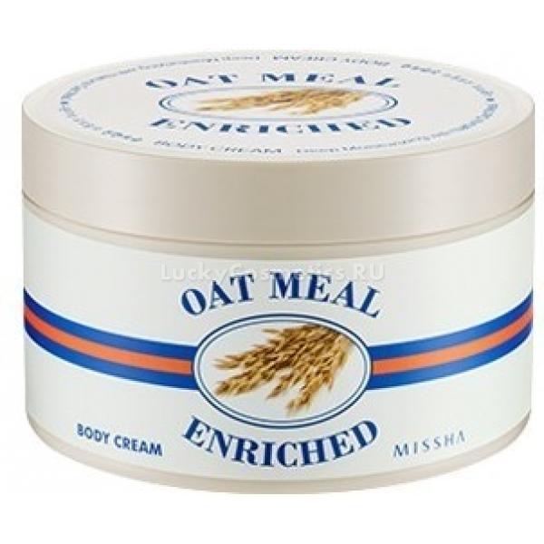Missha Oat Meal Enriched Body ButterКрем в виде твердого масла для кожи содержит овсянку и комплекс питательных компонентов, которые предотвращают пересыхание и огрубевание кожи, стимулируют ее обновление и защищают от стрессовых воздействий.<br><br>Масло какао обладает уникальными свойствами, которые отличают его среди других питающих компонентов косметики. Оно не замерзает даже при температуре ниже 20 градусов, что делает его прекрасным уходовым средство для кожи в зимний сезон. Другие масла нельзя использовать в холодное время года непосредственно перед выходом на улицу, так как это может спровоцировать обморожение.<br><br>Миндальное масло предотвращает разрушающее действие ультрафиолета на кожу, являясь естественным солнцезащитным фильтром.<br><br>Масло ши снабжает кожу антиоксидантами, витаминами и другими питательными элементами, необходимыми для биохимии клеток, снижает чувствительность к раздражающим факторам.<br><br>&amp;nbsp;<br><br>Объём: 150 мл<br><br>&amp;nbsp;<br><br>Способ применения:<br><br>Крем-масло содержит высокую концентрацию питательных веществ, поэтому использовать его можно в небольших количествах. Кожу предварительно распаривают во время банных процедур, после чего наносят крем-масло &amp;ndash; при соприкосновении с телом оно тает и впитывается без остатка, обеспечивая увлажнение глубоких слоев дермы.<br>