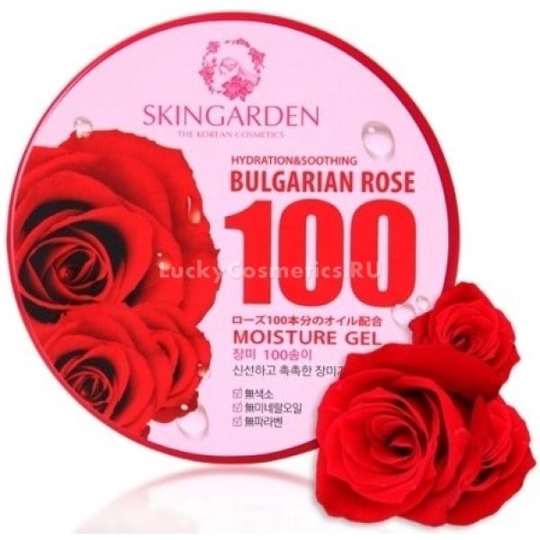 Berrisom Bulgarian Rose  Moisture GelБолгарская роза &amp;ndash; тот уникальный ингредиент косметической формулы, который увлажняет и смягчает кожу чрезвычайно бережно и нежно. Именно экстракт этого растения и стал основой для универсального геля от компании Berrisom.<br><br>В составе геля Bulgarian Rose 100% Moisture, однако, содержатся и другие полезные растительные вытяжки. Это корень солодки, женьшень, гранат. Кроме того, формула обогащена морским коллагеном и гиалуроновой кислотой. Комплексное влияние на кожу этих компонентов обеспечивает бережное увлажнение, питание, общее оздоровление и омоложение. А розовый экстракт передает гелю и свой удивительный аромат, так что процедура ухода за кожей становится не только полезной, но и очень приятной.<br><br>Легкая текстура косметического продукта сделает его нанесение мягким, а воздействие &amp;ndash; исключительно бережным. А то, что этот гель многофункционален, заметно и при этом самым выгодным образом выделяет его на фоне остальных подобных решений. Использовать его вы можете для лица, тела, рук и волос. При этом эффект увлажнения и комфорта, а также приятный нежный запах станут спутниками каждого вашего дня.<br><br>&amp;nbsp;<br><br>Объём: 300 мл<br><br>&amp;nbsp;<br><br>Способ применения:<br><br>Гель нанесите на лицо как средство для дневного или ночного ухода. В этом случае смывать его не нужно. Если вы используете состав как маску для лица, нанесите большее его количество, чем в первом случае, и оставьте на 20 минут. Удалите остатки салфеткой. Как маску для волос нанесите гель после мытья головы на 15 минут, смойте. Используйте его и как крем для рук и тела, нанося на сухую кожу.<br>