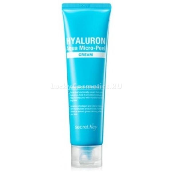 Secret Key Hyaluron Aqua MicroPeel CreamУвлажняющий гиалуроновый крем с содержанием травяных экстрактов, растительного коллагена и витаминного комплекса восполняет гидро-липидный баланс, разглаживает кожные заломы, осветляет пигментацию, поддерживает естественный иммунитет и запускает внутриклеточное обновление.<br><br>Крем с эффектом микропилинга Secret Key Hyaluron Aqua Micro-Peel Cream включает следующий комплекс активных компонентов:<br><br>Гиалуроновая кислота наполняет кожу водой, оставляет на поверхности тонкую защитную пленку, запечатывая влагу в клетках эпидермиса и продлевая ощущения полной увлажненности на весь день. Превосходно переносит в глубинные слои кожи другие полезные вещества.<br><br>Экстракт лимона улучшает тон кожи, подсвечивает ее изнутри, устраняет признаками усталости. Тонизирует и осветляет.<br><br>Экстракт ягод черники борется с первыми признаками старения, придает свежесть, улучшает тон кожи.<br><br>Гидролизат коллагена заполняет кожные заломы, выравнивая поверхность эпидермиса, делает ее гладкой и упругой.<br><br>Витаминный комплекс активирует жизненные циклы в клетках, повышает иммунитет, уменьшает проявление пигментации.<br><br>Крем не содержит парабены, продукты нефтепереработки. Не забивает поры.<br><br>&amp;nbsp;<br><br>Объём: 70 мл<br><br>&amp;nbsp;<br><br>Способ применения:<br><br>После применения средства для умывания и тоника, использовать увлажняющий крем. Тонким слоем нанести его на все лицо и зону декольте.<br>