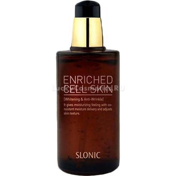Lioele Slonic Enriched Cell Essence