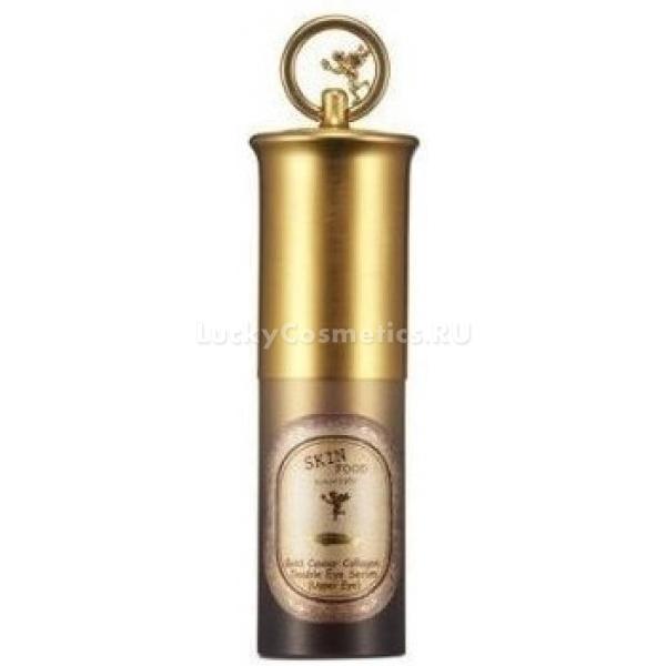 SkinFood Gold Caviar Collagen Eye Serum