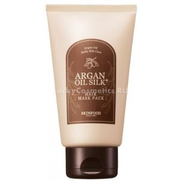SkinFood Argan Oil Silk Plus Hair MaskpackArgan Oil Hair Line создана для интенсивного восстановления волос после завивок, осветлений и других химических воздействий.  Когда волосы теряют жизненную силу, перестают блестеть, ломаются и выпадают, отличным решением будет выбрать питательные продукты для волос. Известными питательными свойствами обладает марокканское аргановое масло, оно практически на 90 % состоит из знаменитых ненасыщенных жирных кислот. Велика его значимость и на Востоке. Корейские трихологи рекомендуют использовать арганосодержащие косметические продукты в качестве восстановительной терапии для волос. Оно хорошо питает волосяной фолликул и сам стержень волоса, а также пробуждает «спящие» луковицы. Обладает защитными функциями, снижает чувствительность волос к перепадам температур. Для лучшего эффекта несколько раз в неделю рекомендуется применять более интенсивный уход - маску для волос с маслом арганы и аминокислотами шелка Argan Oil Silk Plus Hair Maskpack. Производители добавили к ценному маслу арганы – 20% аминокислот шелка, которые получают из гидролиза натурального шелка. Маленькие молекулы способны глубоко проникать в стержень волоса и восстанавливать его структуру на уровне клетки. Они также способствую выработке коллагена и биостимуляции корней. Результат – шикарная ухоженная блестящая грива!Объём: 200 млСпособ применения:Нанесите на подсушенные влажные волосы продукт. Распределите, отступив от корней и смойте большим количеством теплой воды.<br>