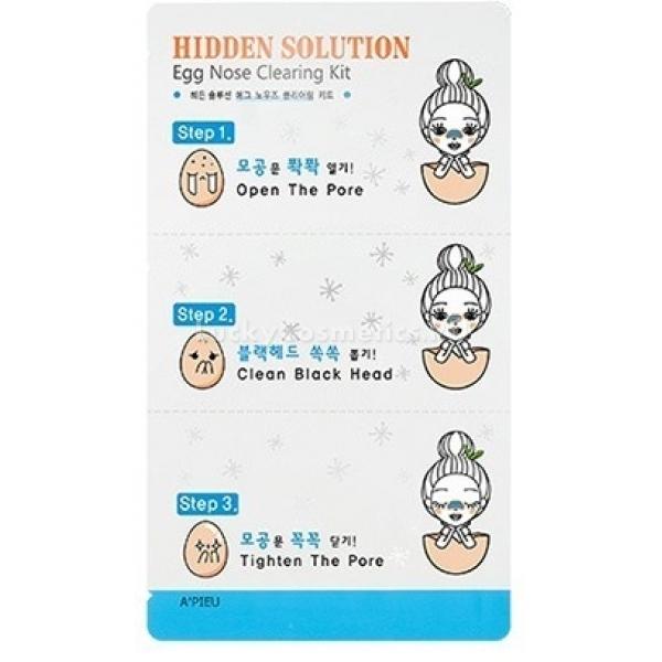 APieu Hidden Solution Egg Nose Clearing KitHidden Solution Egg Nose Clearing Kit предлагает трехшаговое очищение кожи носа от комедонов и окисленного кожного сала. Вся процедура не требует дополнительных средств и приспособлений, не занимает много времени. Но ее результат не хуже, чем после посещения косметолога ? чистая, здоровая кожа и предупреждение повторного возникновения несовершенств.<br>Набор включает в себя три патча, каждый из которых выполняет свою задачу:<br>1 патч - подготавливает кожу к очищению, размягчает сальные пробки;<br>2 патч - вытягивает из пор и поверхности кожи загрязнения, устраняет жирный блеск;<br>3 патч - успокаивает и укрепляет эпидермис, способствует уменьшению пор.<br>Комплексный очищающий уход займет не больше часа, и в это время не обязательно лежать или сидеть на месте. Патчи не мешают занятию текущими делами, главное: не мочить пластыри и не забывать их вовремя менять.Объём: 1 упСпособ применения:На очищенную от макияжа кожу разместить первый патч и оставить на 15 минут. После его удаления увлажнить поверхность носа и прикрепить второй патч. Еще через четверть часа снять пластырь и протереть кожу. Третий патч оставить на носу на полчаса, после чего аккуратно вмассировать ухаживающую сыворотку.<br>
