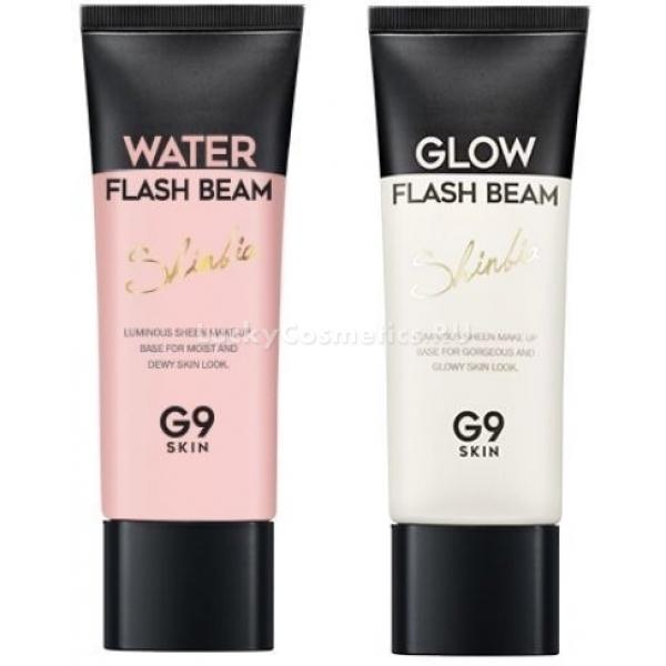 Основа под макияж с эффектом сияния Berrisom G9 Flash Beam Shinbia