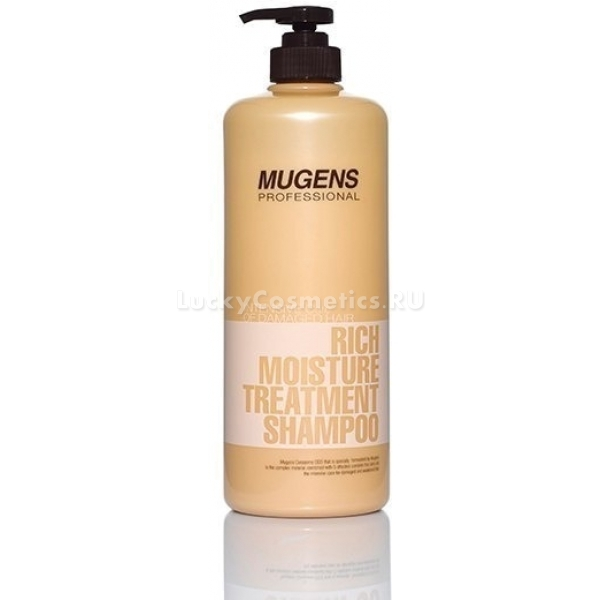 Увлажняющий шампунь для волос Welcos Rich Moisture Treatment Shampoo