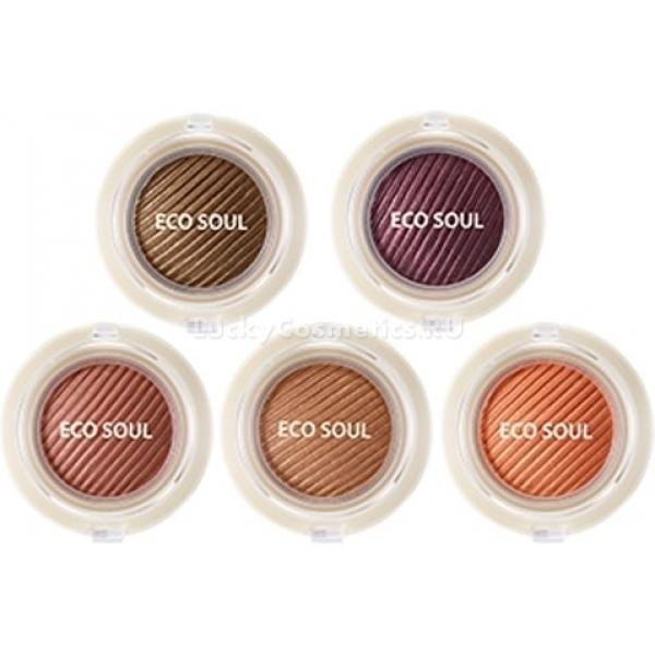 The Saem Swag Jelly Shadow Eco SoulГелевые тени от корейской компании The Saem отлично подойдут для создания стойкого безупречного дневного или вечернего макияжа. Они имеют легкую, практически невесомую кремовую текстуру, которая плотным гладким слоем ложится на кожу, не образуя неровностей и комочков. Тени хорошо растушевываются, приобретая определенный визуальный эффект матовости.<br>Гелевые тени Swag Jelly Shadow отличаются насыщенной пигментацией, которая не тускнеет и не бледнеет в течение дня, а также комфортной формой нанесения.<br>Примечательно, что данное бьюти-средство не окрашивает кожу век и хорошо смывается обыкновенным мыльным раствором.<br>Продукт насчитывает пять богатых изысканных глубоких оттенков.<br><br>Объём: 4,8 гр.<br><br>&amp;nbsp;<br><br>Способ применения:<br><br>Тени наносятся специальной кисточкой-аппликатором или подушечками пальцев на предварительно очищенную кожу век и затем растушевываются ворсистой кистью. При коже, склонной к появлению жирного блеска, следует использовать основу под макияж, либо праймер.<br>