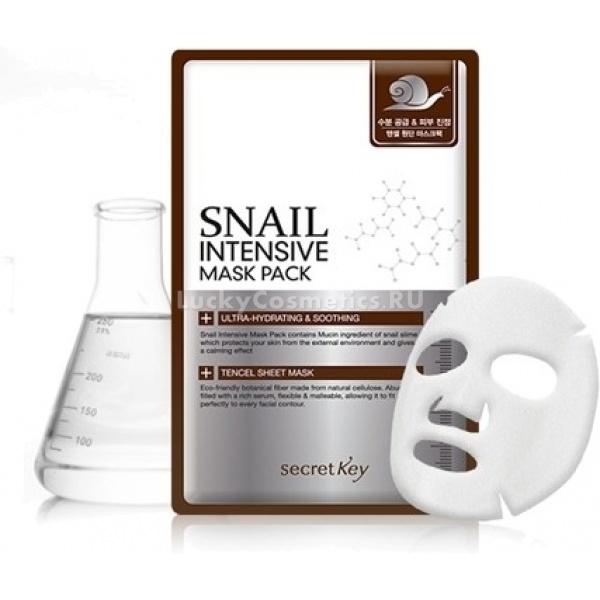 Secret Key Intensive Mask PackТканевая маска для лица от Secret Key &amp;ndash; верный помощник в борьбе с кожными несовершенствами. Ее главным ингредиентом является улиточный муцин (секрет улитки, слизь улитки), он способен замедлять фотостарение, а также активировать процессы регенерации клеток эпидермиса. Гликолевые кислоты, эластин и коллаген, входящие в состав маски, способствуют выравниваю рельефа лица, корректируют его контур.<br>Бьюти-средство на основе муцина идеально подходит всем типам кожи, бережно защищая их от агрессивных воздействий окружающей среды. Особенно эффективно оно&amp;nbsp; в лечении акне и пост-акне, угревой сыпи, пигментации. Маска, обладая абсорбирующим эффектом, вытягивает загрязнения из пор и заметно сужает их, борется с воспалениями и покраснениями, разглаживает мимические и возрастные морщины.<br><br>Объём: 20 гр.<br><br>&amp;nbsp;<br><br>Способ применения:<br><br>Пакет с содержимым маски следует слегка встряхнуть перед открытием. На предварительно очищенную и распаренную кожу наложить тканевую основу и оставить на 15-20 минут. По истечению времени снять маску и немного похлопать по лицу ладонями до тех пор, пока оставшаяся жидкость не впитается.<br>