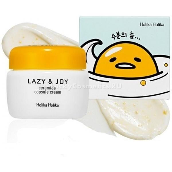 Holika Lazy amp Joy Gudetama Ceramide Capsule Cream