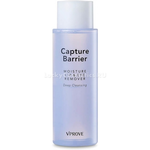 Vprove Capture Barrier Moisture Lip And Eye Remover Deep Cleansing