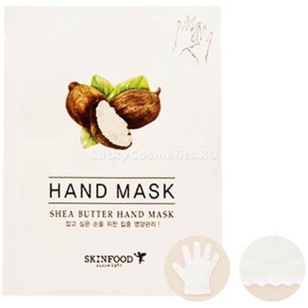 Купить Skinfood Shea Butter Hand Mask