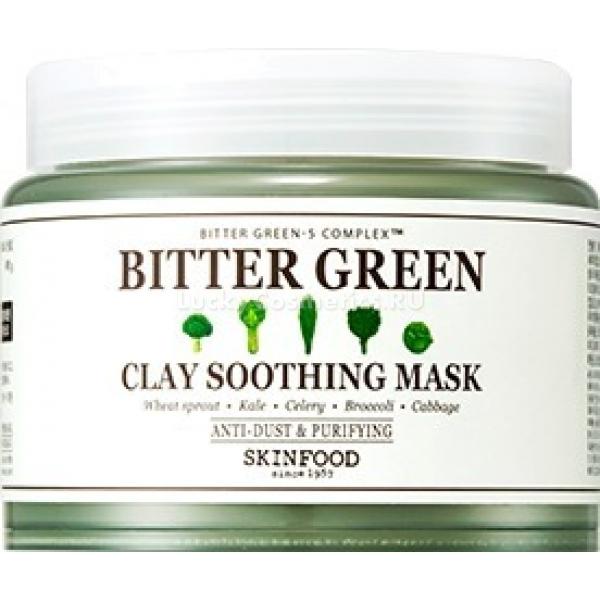 Skinfood Bitter Green Clay Soothing MaskДля поддержания нормального состояния кожи в современных условиях необходимо много процедур. Каждый день на нас воздействует множество факторов окружающей среды, которые не делают кожу лучше. Недостаточно каждый день очищать и увлажнять кожу. Периодически ей нужны процедуры для глубокого питания и очищения. Маска справится с этой задачей.<br>В основе состава маски серии Bitter Green от компании Skinfood – комплекс из 5 экстрактов зеленых растений (капусты, брокколи, декоративной капусты брассики, сельдерея и ростков пшеницы), белая глина, масла цитрусовых, экстракты меда, душицы, розмарина, гамамелиса, розмарина. Белая глина помогает глубоко очистить поры и нормализовать работу сальных желез, а другие компоненты бережно ухаживают за кожей и питают ее полезными веществами.<br>При регулярном использовании Clay Soothing Mask наблюдаются такие изменения:<br>поры становятся меньше;<br>уменьшается количество угрей;<br>снимаются воспаления и раздражения;<br>снижается сухость кожи;<br>уменьшается жирность;<br>кожа становится более упругой;<br>разглаживаются мелкие морщинки;<br>выравнивается тон лица.Объём: 145 гр.Способ применения:Перед нанесением маски нужно тщательно очистить кожу лица и промакнуть ее полотенцем. Затем взять небольшое количество средства и нанести равномерным тонким слоем на поверхность лица, избегая области вокруг глаз и рта. Через 20-30 минут ополоснуть лицо прохладной или теплой водой, и мягко помассировать кожу. Затем смыть средство.<br>